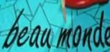 "Большой ""Бомонд"" (4-й канал Останкино, 1993) В нашу гав..."
