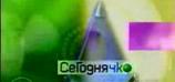 Сегоднячко (НТВ, 19.03.1998) Окончание выпуска