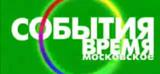 События. Время московское (ТВЦ, 2001) Фрагмент