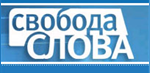 Свобода слова (НТВ, 24.02.2004) Оставка Михаила Касьянова с поста...